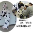 延岡日本舞踊協会 秋のおどり…大盛況のうちに幕!