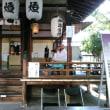 本日の大阪の最高気温は38度。四天王寺7宮のひとつ河堀稲生神社(こぼれいなりじんじゃ)の夏祭りへ。暑いだ他に参拝者なし。お神楽のリハーサルを見学。おみくじは大吉。