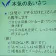 會津熱中塾 9月授業 2