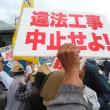 旧暦1月16日/琉球セメント桟橋での抗議行動