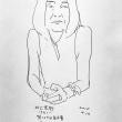 20180416 井上荒野