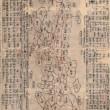 日本列島ほぼ全域描いた、最古級の地図を広島で発見!
