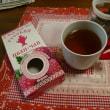 イワンのお茶