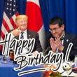 お誕生日:トランプ大統領、安倍首相の誕生日にサプライズ演出!韓国・文大統領には針のムシ