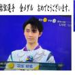 ≪ピョンチャン オリンピック≫フィギュア男子シングル・金メダル