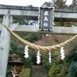 飛鳥村  入鹿の首塚