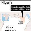 ボコ・ハラムが軍基地を襲撃、数百人不明 ナイジェリア