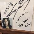 JANG KEUN SUK THE CRI SHOW Ⅳ Voyage 札幌 ニトリ文化ホール
