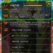 【速報】未来悟飯とLRトランクスの先行画像!