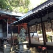 京都・湧出宮