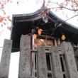 香東神社を訪ねる(香川の神社117)