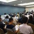 6月15日施行の「民泊条例」説明会を行いました