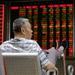 中国株と人民元の下落 2015年夏の相場暴落より悪化か