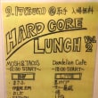 "9/17(SUN) ""HARDCORE LUNCH vol.2"" @TORIDEYAKKYOKU @MOSH&TACOS"