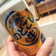 【寝技ワールド】5月10日(木)