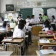 続・授業で役立つ指導の技術-40-
