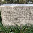 江東区文化センター内郵便局の風景印