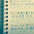 中国語でも歌うのです☆彡