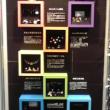 第14回図書館総合展2012