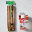 ダイソー: 小麦粉ふりふりストッカー、スス竹角形塗り箸10膳入