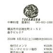 マンドリン演奏会(その2:GMO)