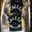 「NEWYORK PERFECT CHEESE」