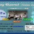 ストリング・シャムロック ☆ クリスマス ライブ