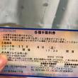 大黒摩季のライブに行って来た╰(*´︶`*)╯♡