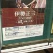 コンサートっ!