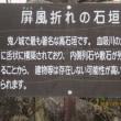 鬼ノ城(きのじょう)