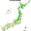 国有林の分布