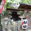 熊野参詣道と川辺王子跡(力侍神社)