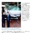 18日パートⅡ  『川重が新幹線「N700S」開発から外された事情』 (東洋経済ONLINE)