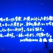 高橋優の声は五臓六腑に沁みる。札幌。
