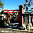 古の街道、鶴間宿にある「大黒天開運神社」