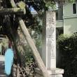 荏柄天神社(えがらてんじんじゃ)