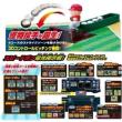 エポック社 野球盤3Dエース モンスターコントロール