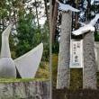 白鶴伝説の里・斉田 (南伊勢町)