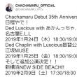 Cha Cha Maru 35th Anniversary Live!