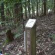 まち歩き左0854 京都一周トレイル 北山東部コース 54-3
