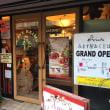 京都のカフェ 〜 CAFE REIMS 御幸町店