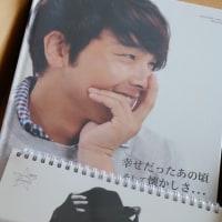 カレンダー&Photo Book 届きました♪
