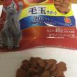 ペットライン「キャネットチップ こく旨リッチ 試供品 8点セット