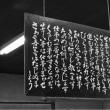 ろくろ体験at出西窯by石飛師匠
