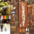 西国三十三所巡礼....第18番六角堂(頂法寺・京都市中京区)