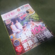 温泉100円券