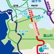 近藤だいすけ県政報告 2016年新年号