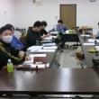 企画委員会会議