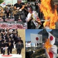 慰安婦の次は徴用工問題。南北共闘で日本に謝罪と賠償を求める団体が発足。