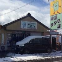 雪だるま(^_^)v